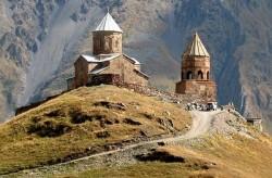 gruziya-x